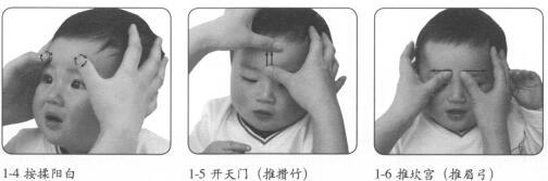 婴幼儿健脑益智