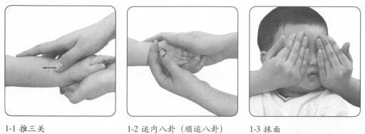 婴幼儿增强免疫力