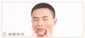 口腔炎-口角炎
