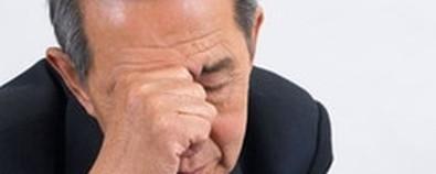 肝硬化是什么?