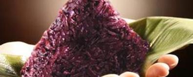 五谷杂粮怎么吃养生?——紫米