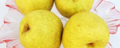 七月核桃八月梨 生梨熟梨吃哪种更好?