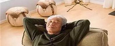 正确午休方式对老人养生的影响