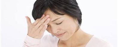 女性盆腔炎高发 究其根本还是卫生问题