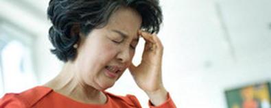 高血压患者降血压 需谨记4点饮食原则