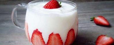 酸奶比牛奶更营养 4个时间喝它最养生
